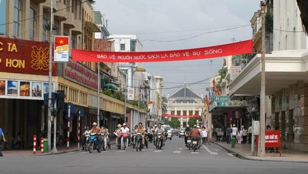 Улица Транг Тьен