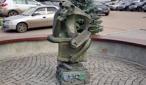 Любопытный памятник интернет-пользователю
