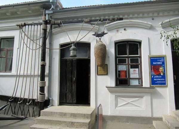 Музей Александра Грина