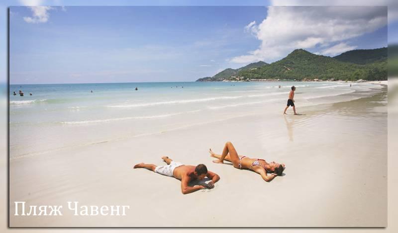 Vacanze a Croton-on-Sea dove la migliore