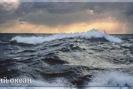 5 самых глубоких мест Тихого океана