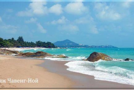 Пляжи острова Самуи: релакс по-тайски
