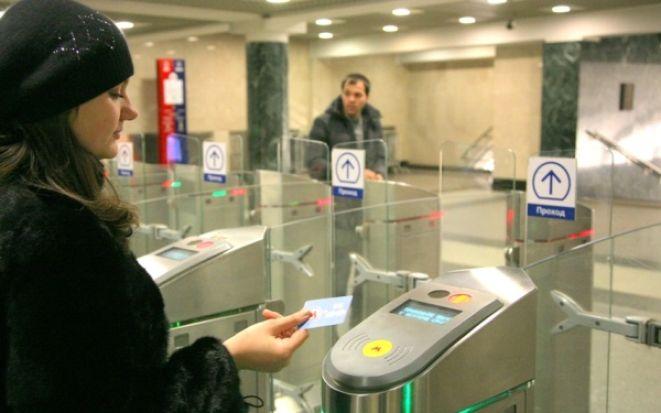 Сколько стоит проезд в метро Москвы с 1 января 2021 года