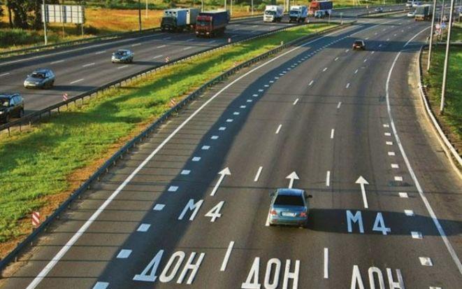 Стоимость проезда и тарифы по трассе М4