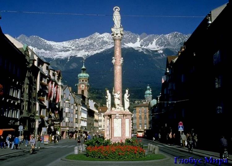 Достопримечательности Инсбрука - Мекки горнолыжников
