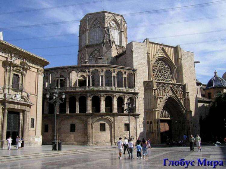 Валенсийский собор