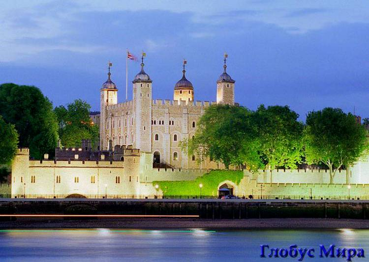 Интересные места: крепость Тауэр