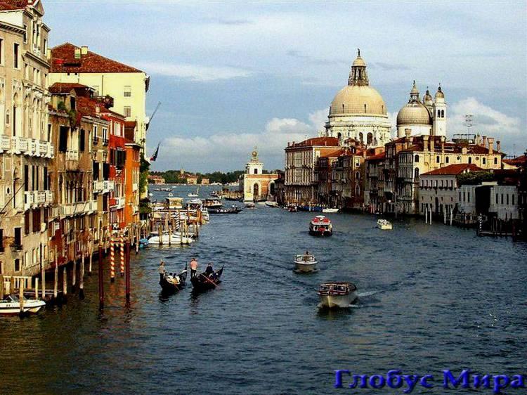 """Венецианская """"улица"""""""