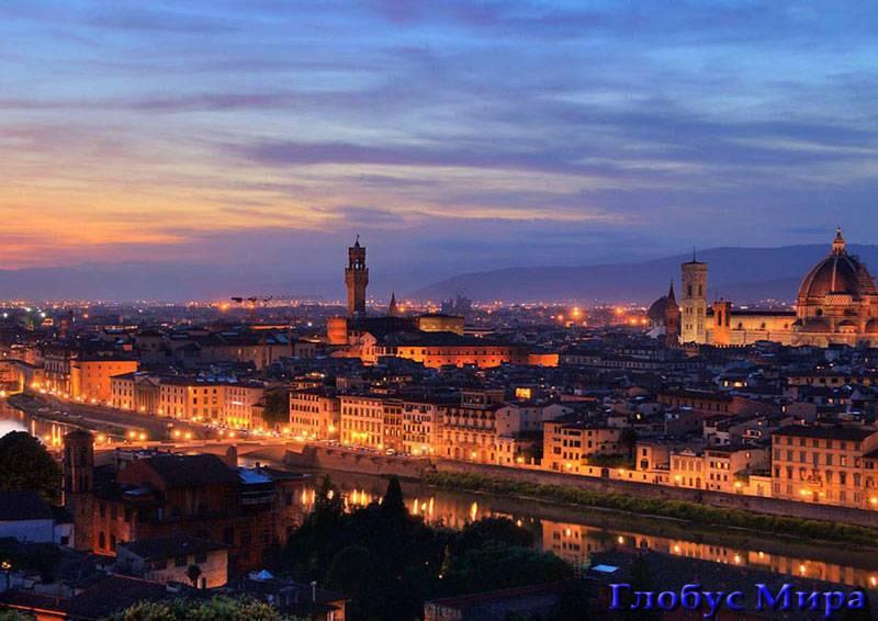 Огни Флоренции