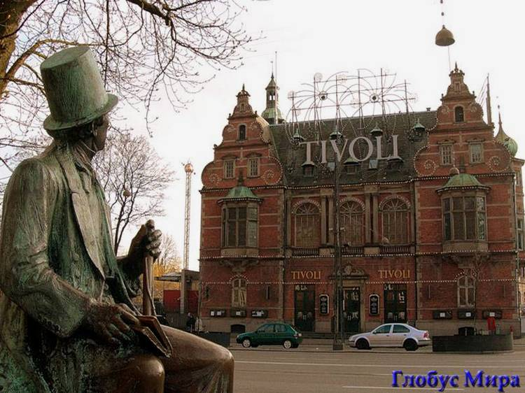Парк Тиволи и памятник Андерсену