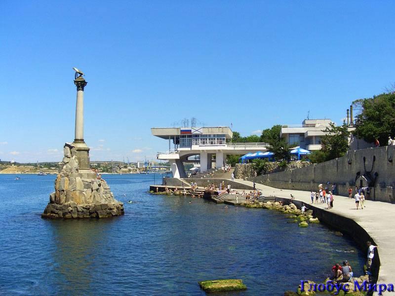 Краса Крыма