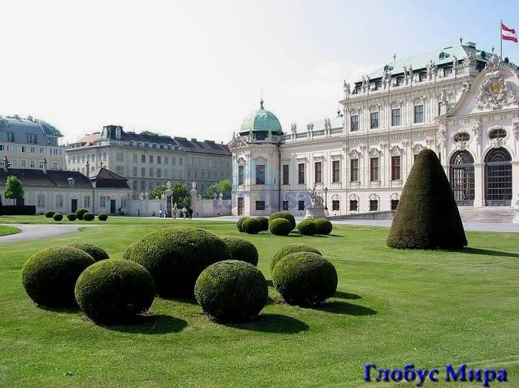 Вена столица Австрии
