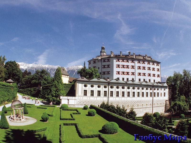 Замок Амбрас (Инсбрук)