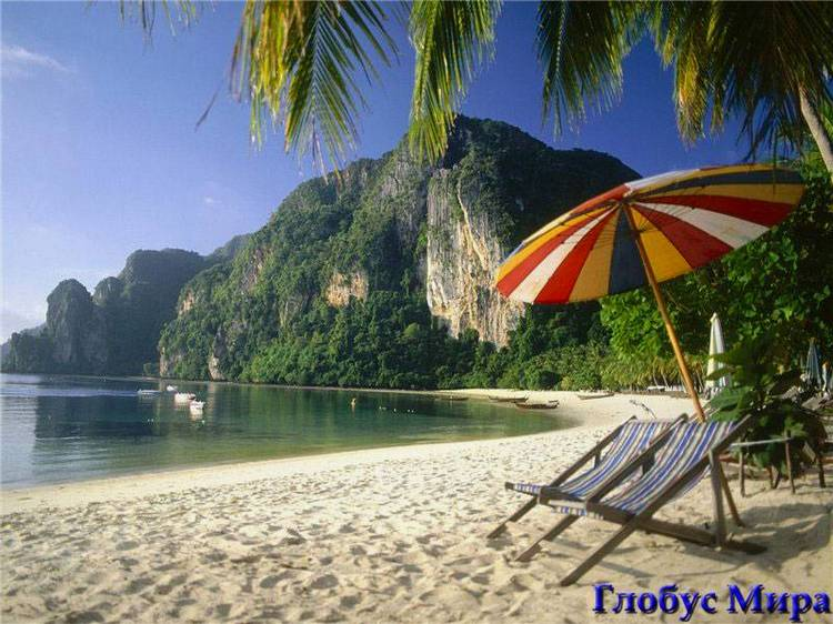 Экзотические пляжи