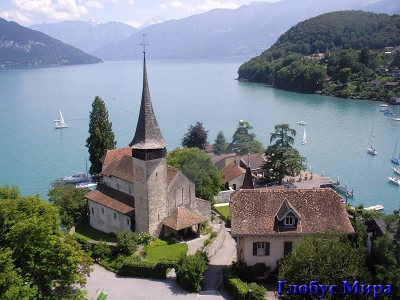 Достопримечательности: на озере Тун (Швейцария)