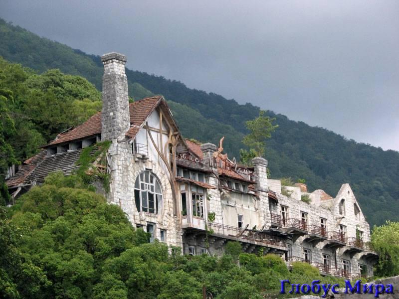 Бывший замок принца Ольденбургского
