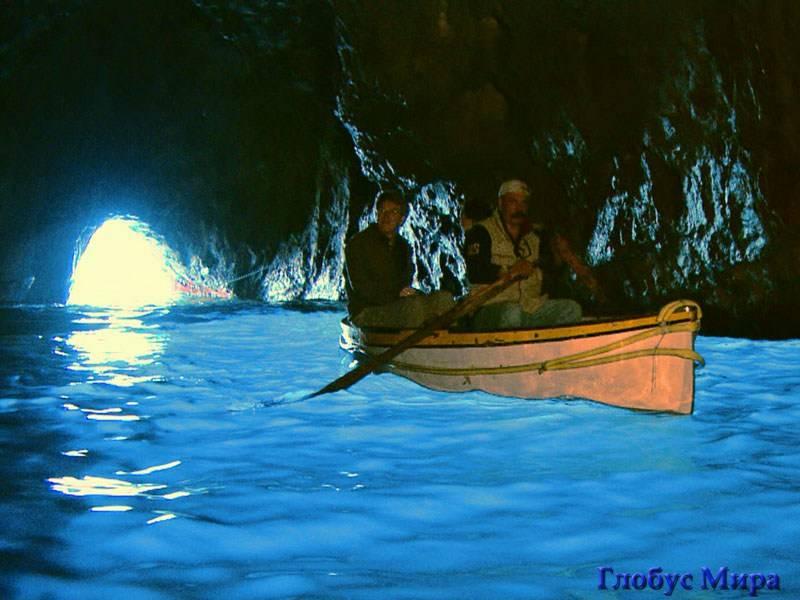Благодатная Италия: Таинственная Голубая бухта