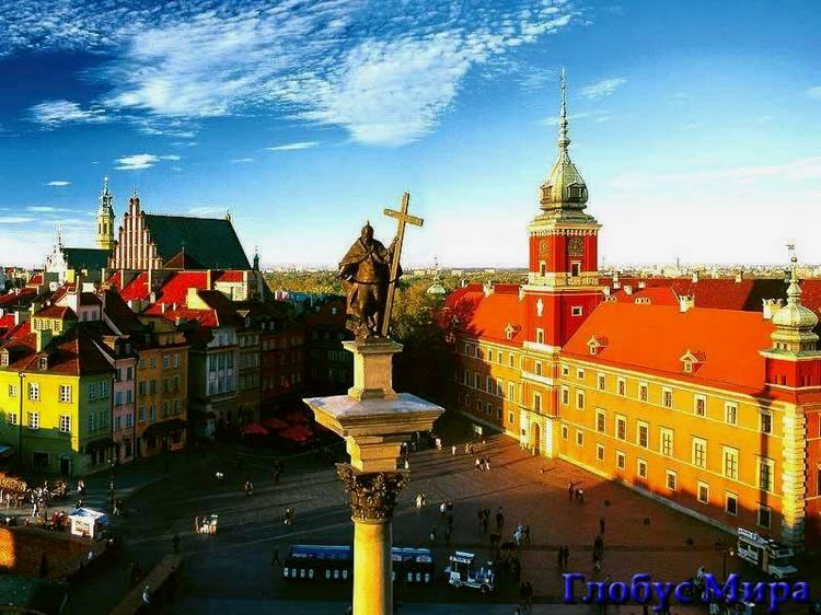 Польша: Дворцовая площадь