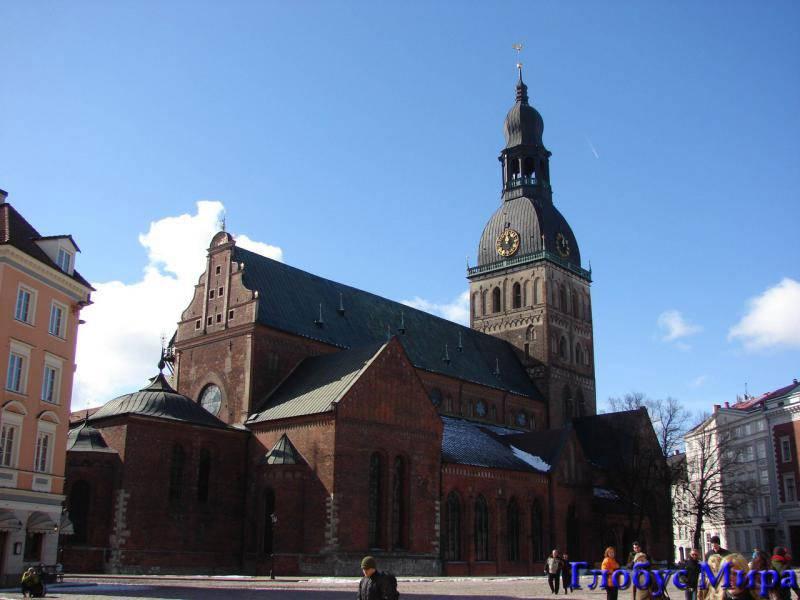Исторические места: Домский Собор