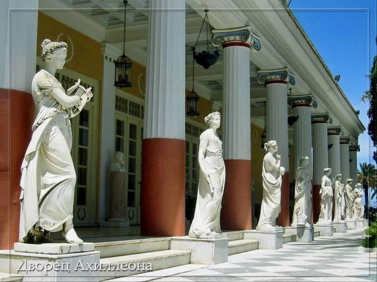 Дворец Ахиллеона на Корфу