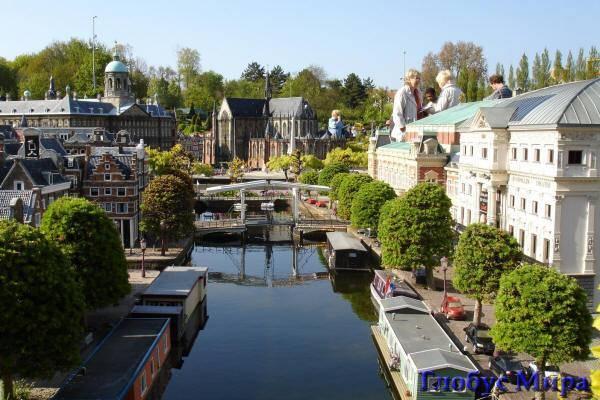 Каналы Гааги в парке миниатюр