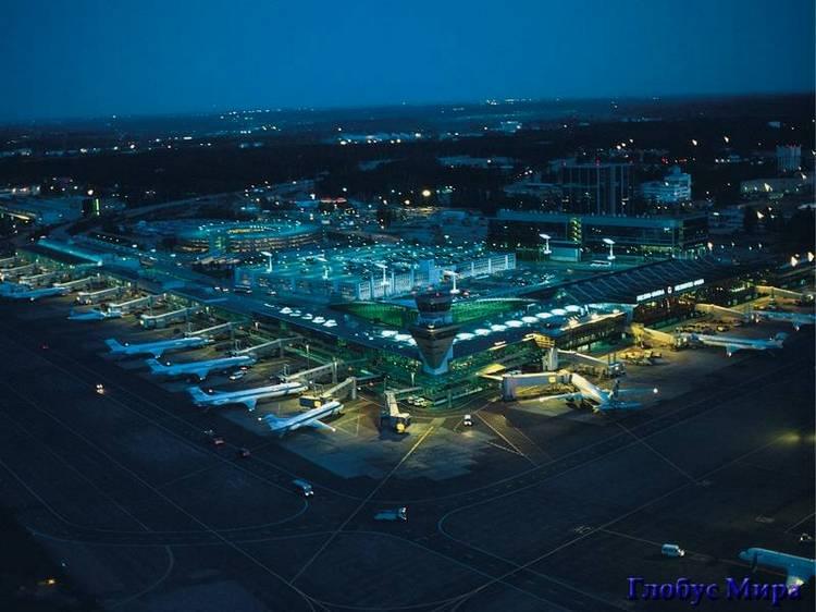 Аэропорт Vantaa