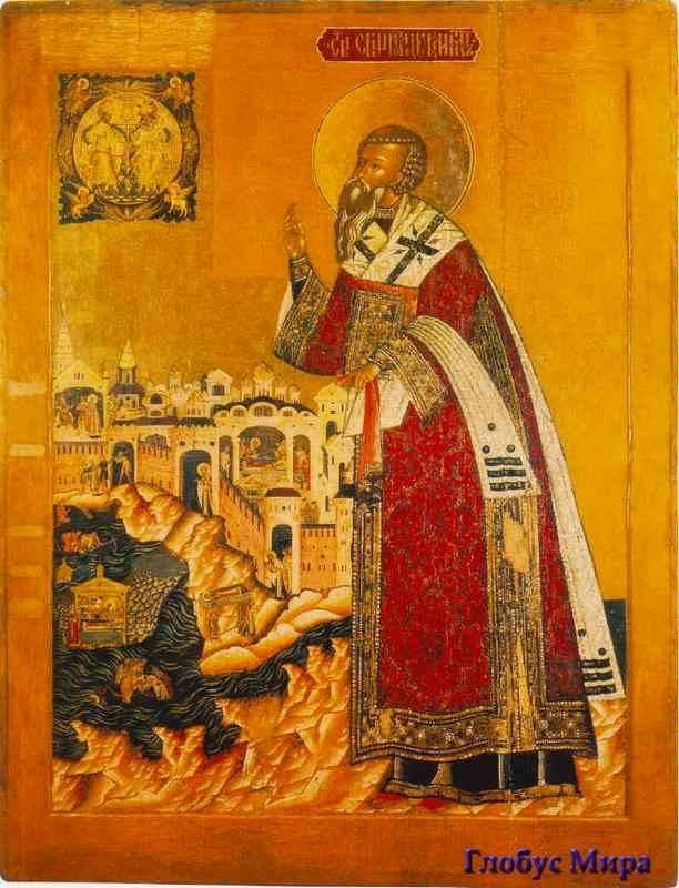 """Святыня """"Честная глава священномученика Климента"""""""