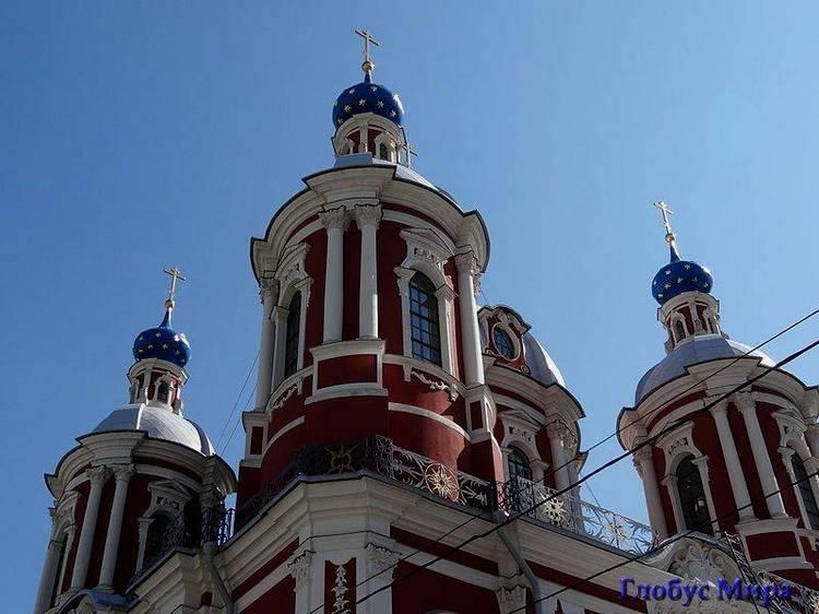 Голубые купола