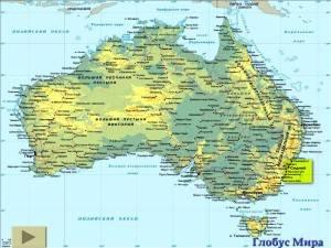 Карта Австралии с отметкой Сиднея