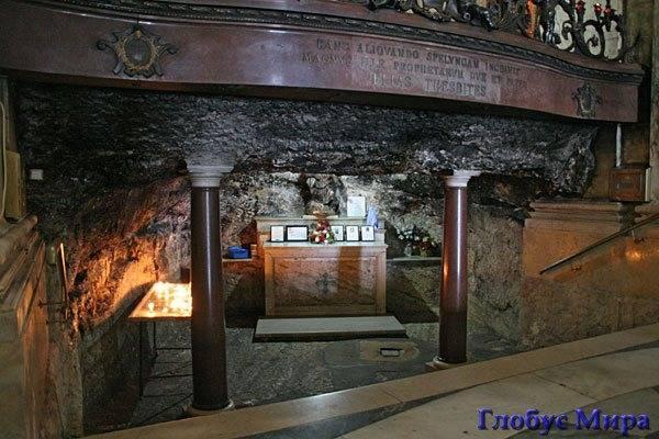 Пещера пророка