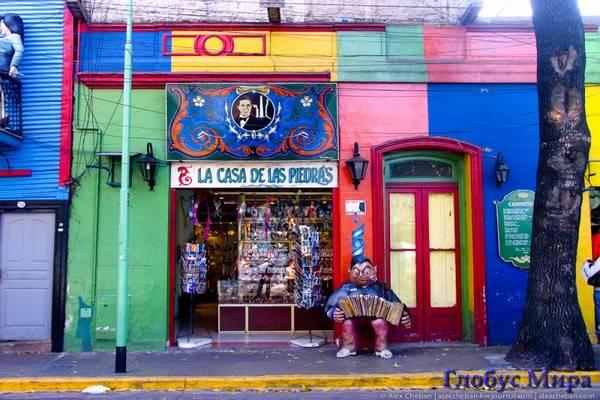Квартал-праздник La Boca