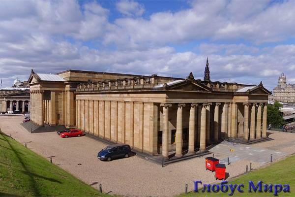 Музей Шотландии. Эдинбург и его достопримечательности (Шотландия)