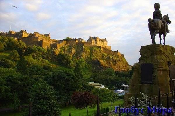 Королевский замок в Эдинбурге
