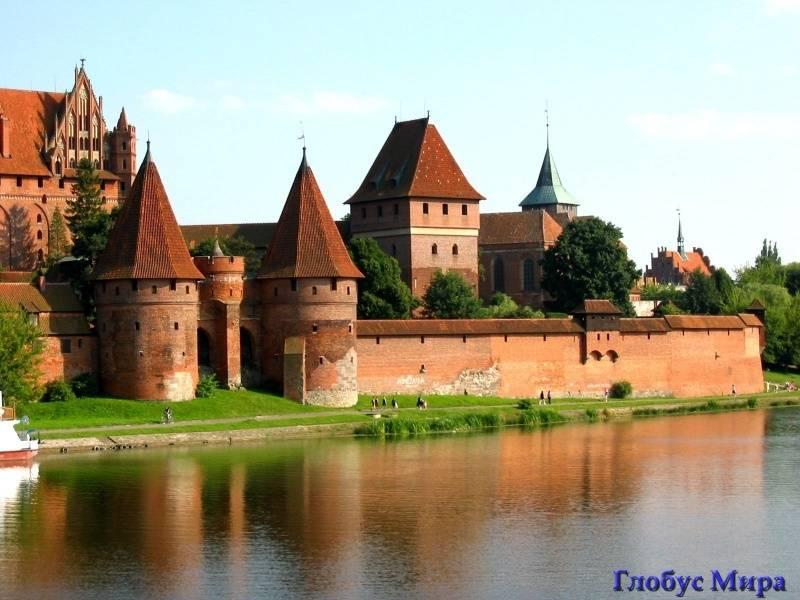 Город на Балтике