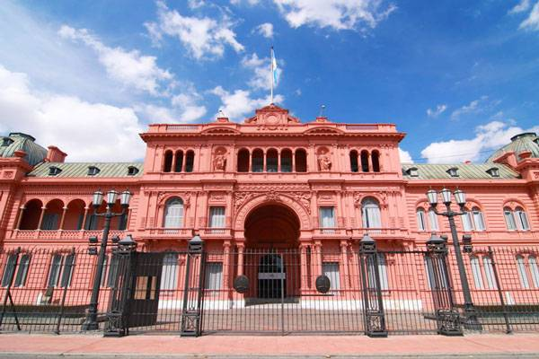 Розовый Президентский Дворец