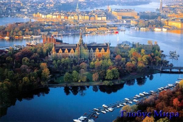 Прекрасный город Стокгольм