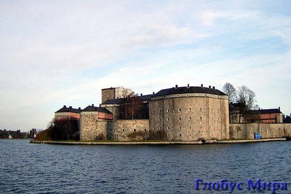 Крепость Ваксхольм