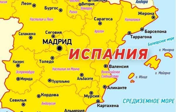 Жирона на карте