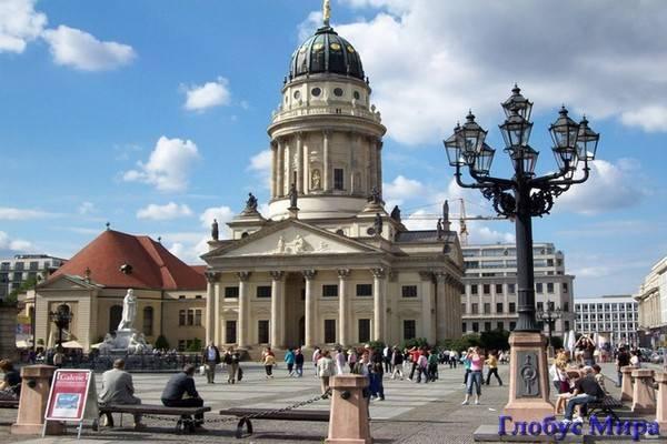 Достопримечательности Берлина, интересные места