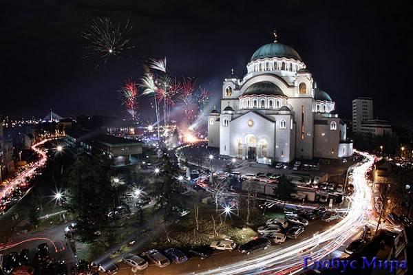 Белград: Собор Святого Саввы
