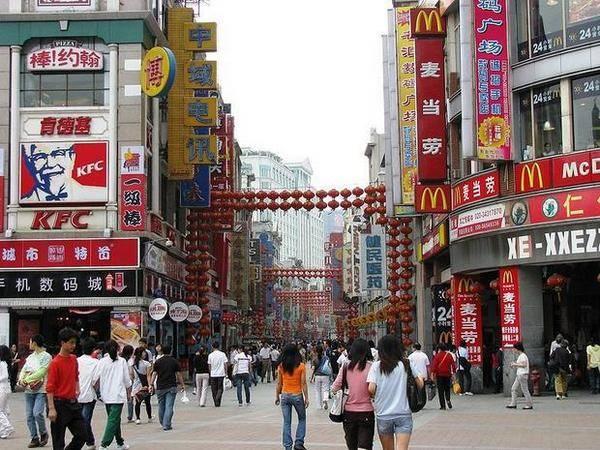 Улица Shangxia Jiu Lu