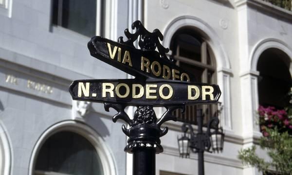 Родео драйв – самая знаменитая улица в мире