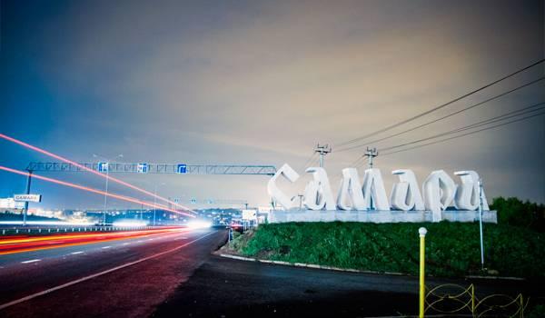 Достопримечательности Самары: фото