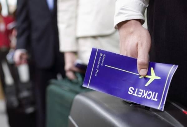 23 февраля: цена авиабилета разные города