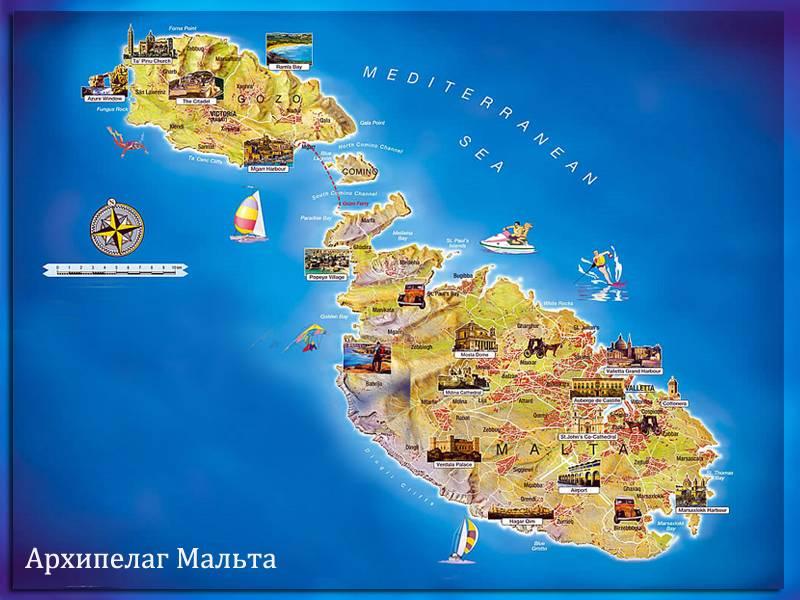 Архипелаг Мальта