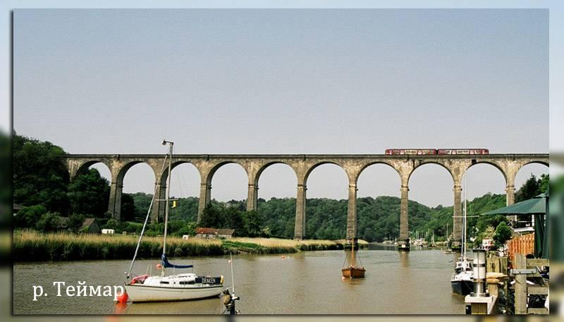 Мост через реку Теймар