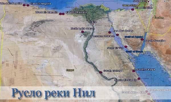 Где берет начало Нил