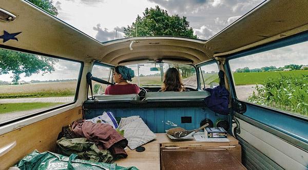 Поездка на отдых на машине