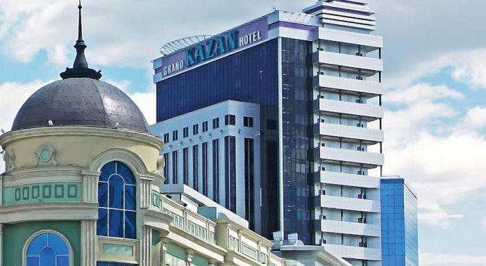 Гранд-отель «Казань»